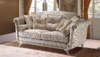 Κλασικός Καναπές